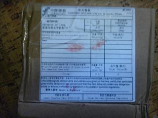 仮面中国.jpg