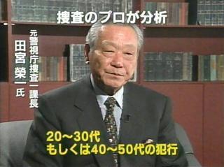 犯人の目星.jpg